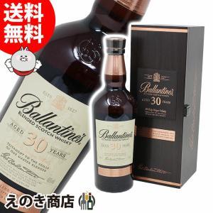 送料無料 バランタイン 30年 700ml ブレンデッド スコッチ ウイスキー 洋酒 40度 並行輸入品 箱付|enokishouten
