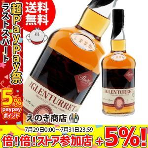 送料無料 グレンタレット シェリー 700ml シングルモルト スコッチ ウイスキー 洋酒 43度 並行輸入品|enokishouten