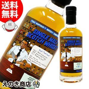 送料無料 ブティックウイスキー オーヘントッシャン バッチ3 25年 500ml シングルモルト スコッチ ウイスキー 洋酒 48.6度 正規品 enokishouten