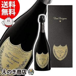 ポイント10倍 送料無料 ドン ペリニヨン 白 750ml シャンパン スパークリングワイン 12....