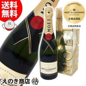 送料無料 モエ エ シャンドン ブリュット アンペリアル HANABIデザイン 限定パッケージ 750ml 白 スパークリングワイン シャンパン 辛口 12度 並行輸入品|enokishouten