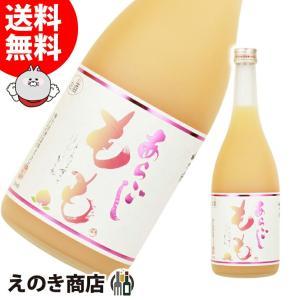 送料無料 梅乃宿 あらごしもも酒 720ml 桃リキュール 8度 梅乃宿酒造 国産もも使用|enokishouten