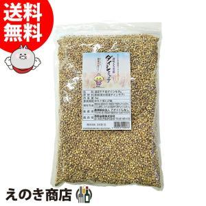 送料無料 おいしい香川県産もち麦 ダイシモチ 1kg もちむぎ モチ麦 ダイエット食におすすめ|enokishouten