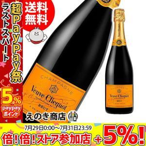 送料無料 ヴーヴクリコ イエローラベル ブリュット 750ml 白 スパークリング シャンパン 辛口 12度 並行輸入品 箱なし ヴーブクリコ|enokishouten