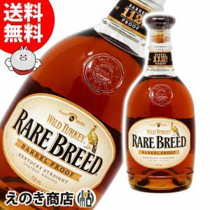 アイゼンハワー大統領が愛飲していたことで全米で人気となったブランド「ワイルドターキー」。 豊醇な風味...