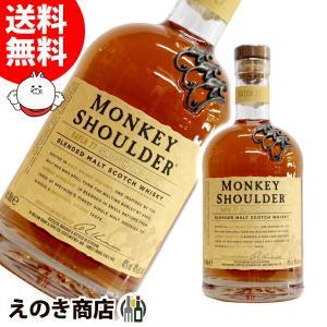 送料無料 モンキー ショルダー 700ml ブレンディッド スコッチ ウイスキー 洋酒 40度 並行輸入品|enokishouten