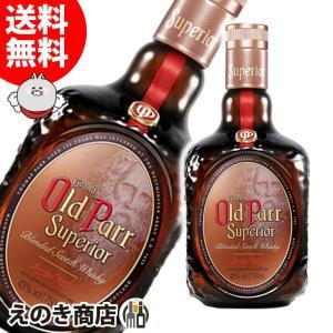 送料無料 オールドパー スーペリア 750ml ブレンデッド スコッチウイスキー 43度 並行輸入品|enokishouten