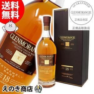 送料無料 グレンモーレンジィ 18年 700ml シングルモルト スコッチ ウイスキー 洋酒 43度 正規品 箱付|enokishouten