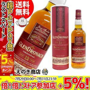 送料無料 グレンドロナック 12年 オリジナル オールシェリー 700ml シングルモルト スコッチ ウイスキー 洋酒 43度 並行輸入品|enokishouten