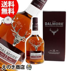 送料無料 ダルモア 12年 700ml シングルモルト スコッチ ウイスキー 洋酒 40度 並行輸入品 enokishouten