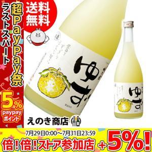 送料無料 梅乃宿 ゆず酒 720ml 柚子リキュール 8度 梅乃宿酒造 国産ゆず使用|enokishouten