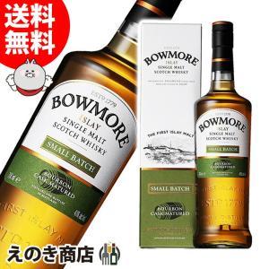 送料無料 ボウモア スモールバッチ 700ml シングルモルト スコッチ ウイスキー 洋酒 40度 並行輸入品|enokishouten