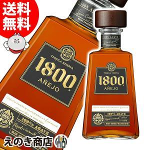 送料無料 クエルボ 1800 アネホ 750ml テキーラ 洋酒 40度 並行輸入品|enokishouten