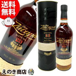 送料無料 ロン サカパ センテナリオ23年 750ml 40度 並行輸入品 箱付 スピリッツ rum