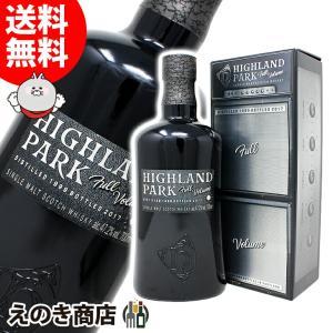 送料無料 ハイランドパーク フルボリューム 700ml シングルモルト スコッチ ウイスキー 洋酒 47.2度 正規品|enokishouten