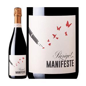ワイン 赤スパークリング マニフェスト ブルゴーニュ・ムスー  / パリゴ&リシャール  フランス ...