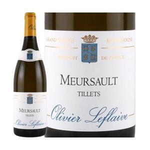 ワイン  2017年 ムルソー ティレ / オリヴィエ・ルフレーヴ フランス ブルゴーニュ ムルソー...