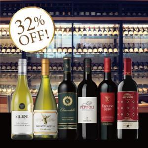 ワイン ワインセット 赤白ワインセット ベストセラーワイン6...