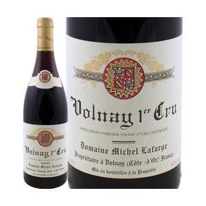 ワイン 赤ワイン 2009年 ヴォルネイ プルミエ・クリュ / ミッシェル・ラファルジュ フランス ...