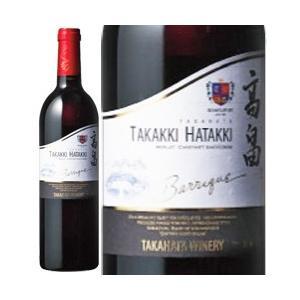 ワイン 赤ワイン 2016年 高畠 バリック たかっきはたっき メルロ&カベルネ・ソーヴィニヨン /...