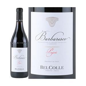 2015 BARBARESCO PAJORE / BEL COLLE ◆商品カテゴリ:赤ワイン ◆生...