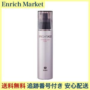 ブライトエイジ 化粧水 化粧品 リフトホワイト ローション 120ml