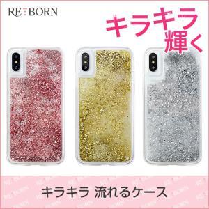 98b92fc677 iPhoneケース グリッターケース iphone8 ケース iphone8plus iPhone8 iPhone7 iPhone7Plus  送料無料 enrich ...