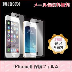 液晶保護フィルム  保護フィルム iPhone7 plus ...