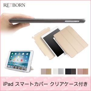 [商品名]iPad スマートカバークリアケース付き [特徴]カバー部分の取り外しができる、iPad用...