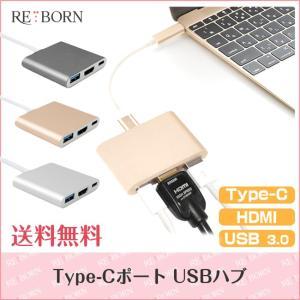 [商品名]Type-C USBハブ [特徴] MacbookなどUSB Type-Cポートを搭載した...