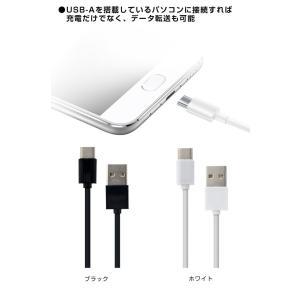 Type-C USBケーブル USB Type-C ケーブル typec タイプc 充電ケーブル 充電器 スマホ スマートフォン android コード 送料無料 ポイント 消化|enrich|02