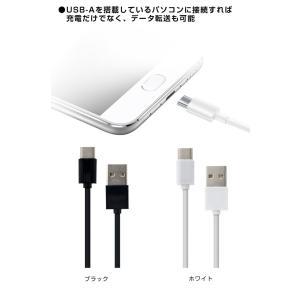 Type-C USBケーブル USB Type-C ケーブル typec タイプc 充電ケーブル 充電器 スマホ スマートフォン android コード 送料無料 ポイント 消化 enrich 02