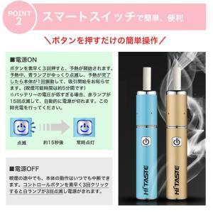 加熱式たばこ Quick3.0 電子たばこ 電子タバコカートリッジ 連続10本吸引 850mahバッテリー コンパクト アイコス 新型|enrich|04