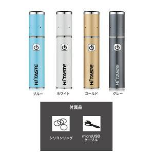加熱式たばこ Quick3.0 電子たばこ 電子タバコカートリッジ 連続10本吸引 850mahバッテリー コンパクト アイコス 新型|enrich|08