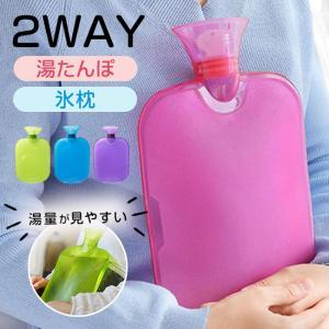 [商品名]カラフル ソフト 水枕/湯たんぽ [カラー]・ピンク・パープル・グリーン・ブルー [容量]...