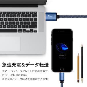 充電ケーブル iPhone Android タイプC スマホ Type-C MicroUSB アイフォン充電ケーブル  高速充電 急速 保証 耐久性 充電器 コード 2.0m 1.8m 1.2m デニム|enrich|04