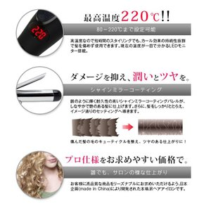 es-five(エスファイブ) カール ヘアアイロン コテ 25mm 28mm 32mm 38mm カール アイロン 海外対応 25 28 32 38|enrich|02