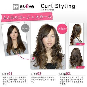 es-five(エスファイブ) カール ヘアアイロン コテ 25mm 28mm 32mm 38mm カール アイロン 海外対応 25 28 32 38|enrich|06