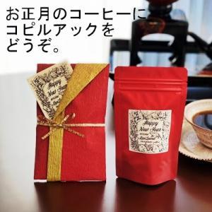 【正月】【お年賀】【50g】100%ワイルド コピルアック 野生ジャコウネコ コピルアク ジャコウネコ エンリッチメントコーヒー 迎春 コーヒーギフト|enrico
