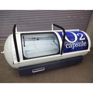 タイムワールド 高気圧酸素カプセル O2カプセル C-3-S 2014年 【中古】