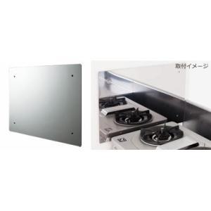 防熱板W520×D11×H350 W520×D11×H350 ・ビスなし ・ステンレス厚み0.6mm...