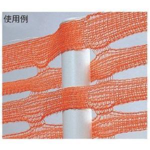 幅1m×50M工事用オレンジネットD-1フェンス 安価で経済的、軽量で持ち運び、組み立て、取り外し簡単、屋外で36ヶ月以上継続使用可能(法人様限定)|ensin