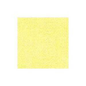 商品説明『大地』 主成分:珪藻土、トルマリン、銀系抗菌剤 製品幅:92cm(有効幅90cm) ホルム...