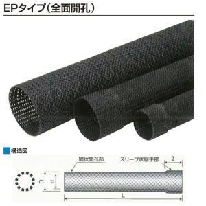 呼び径65×4m暗渠排水管 ネトロンパイプ(全面開孔) EP-65 吸水率の高い暗渠排水パイプ・網状透水管(法人様限定)|ensin