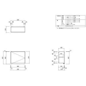 配送無料薄型多目的耐震レバーラッチ付吊戸棚W500mm × D210mm × H410 + 25mm消臭コーティング背板採用|ensin|04
