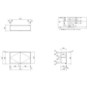 配送無料薄型多目的耐震レバーラッチ付吊戸棚W750mm × D210mm × H410 + 25mm消臭コーティング背板採用|ensin|04