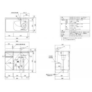 流し台KW-900プラス 高級感のある鏡面スノーホワイト色W900× D550×H800+90mm消臭コーティング背板採用(エリア限定配送無料)|ensin|04