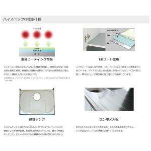 流し台KW-900プラス 高級感のある鏡面スノーホワイト色W900× D550×H800+90mm消臭コーティング背板採用(エリア限定配送無料)|ensin|05