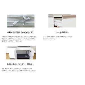 流し台KW-900プラス 高級感のある鏡面スノーホワイト色W900× D550×H800+90mm消臭コーティング背板採用(エリア限定配送無料)|ensin|06