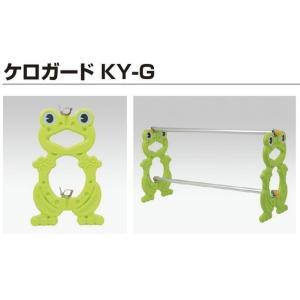 配送無料5枚入キャラクタースタンドケロガードKY-G高密度ポリエチレン790×500×50単管バリケード(法人様限定)|ensin
